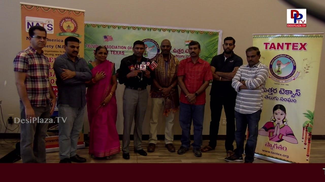 Dallas- America Telugu Sambaralu 2019 l TANTEX l NATS l CPR Training l Kishore Chukkala