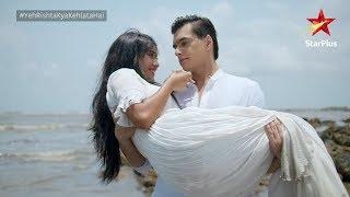 Yeh Rishta Kya Kehlata Hai | The dream