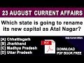 23 August 2018 Current Affairs | Daily Current Affairs | Current Affairs in English