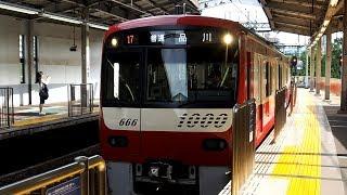 2019/09/07 京急 1000形 1661F 品川駅   Keikyu: 1000 Series 1661F at Shinagawa