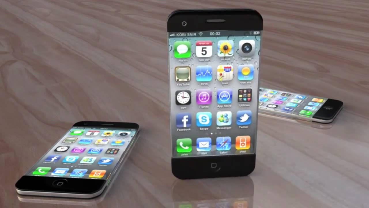 Iphone Look