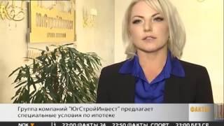 видео В Прикарпатье застройщик заложил в банк имущество своих инвесторов
