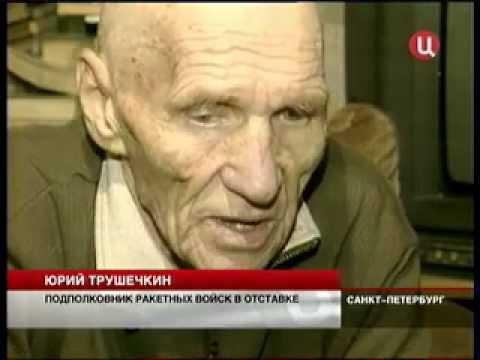 2008-11-24-Ракетчик Трушечкин сбил Маккейна
