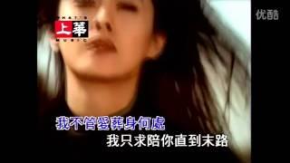 齐秦 悬崖(HD高清) - 王祖贤 (Joey Wang)