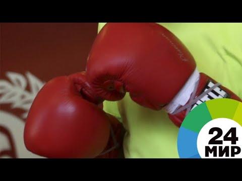 Видео кулачного боя воспитанников детсада в США попало в сеть - МИР 24