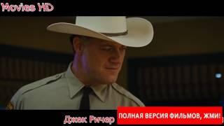 Фильм  новинка Притяжение 2017 в хорошем качестве на русском языке 720p