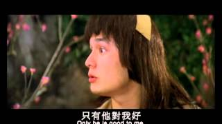 Video Brave Archer And His Mate 神鵰俠侶 (1982) **Official Trailer** by Shaw Brothers download MP3, 3GP, MP4, WEBM, AVI, FLV November 2017