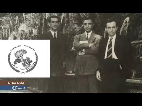 قصة السوريين مع حزب البعث العربي الاشتراكي | حكاية سورية  - 12:53-2019 / 7 / 15