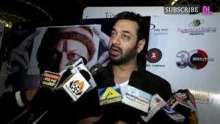 Repeat youtube video Hiten Paintal At Screening Of Film 30 Minutes