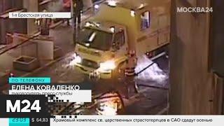 Смотреть видео Фонтан с трехэтажный дом забил из-под земли в центре Москвы - Москва 24 онлайн