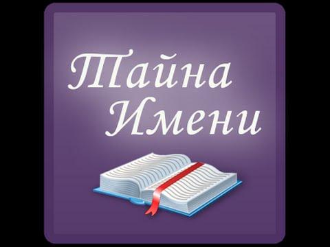Московский государственный университет имени
