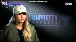 Unpretty Rapstar 2 Sua