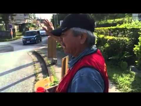 【沖縄左翼】大山ゲートの活動家 VS 若者の巻