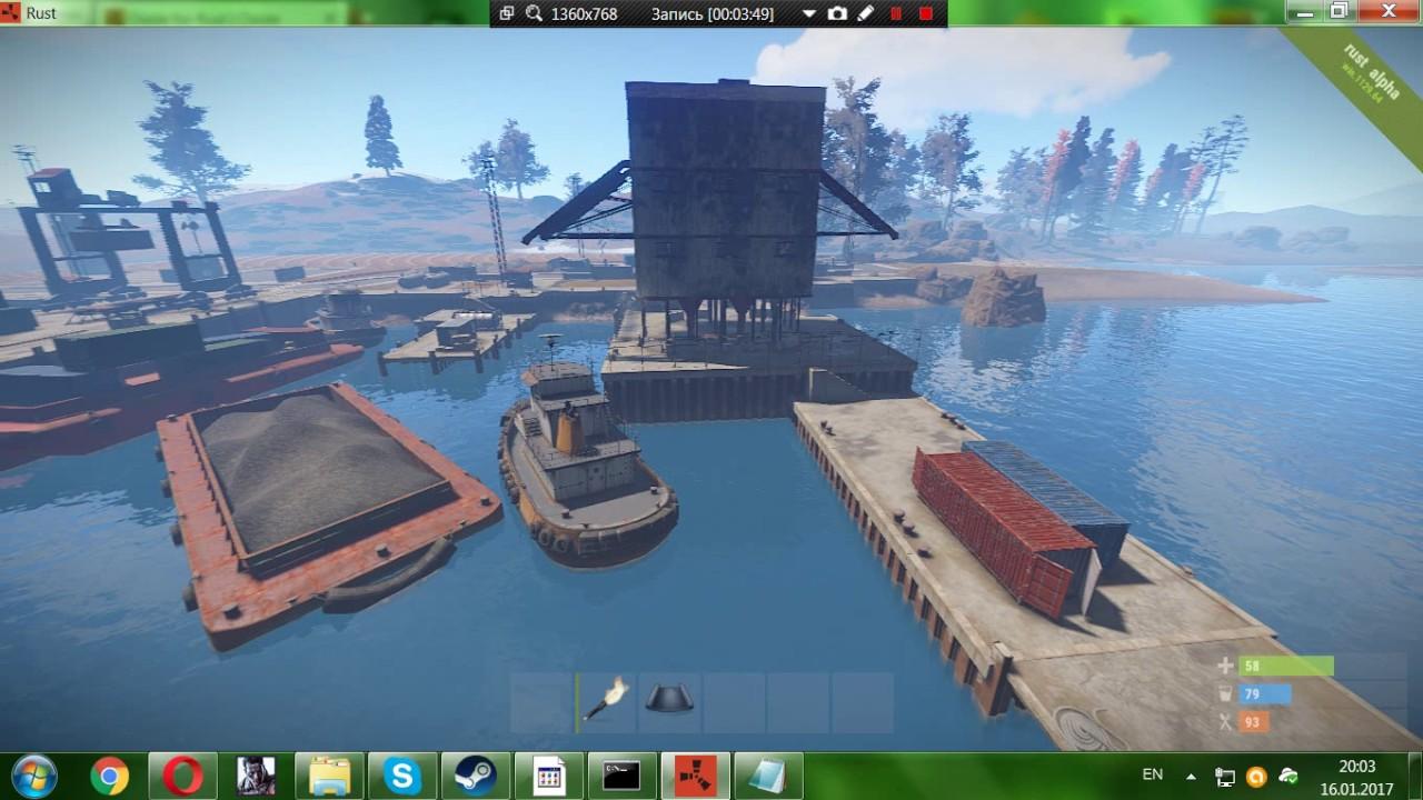 Скачать готовый сервер в rust с плагинами