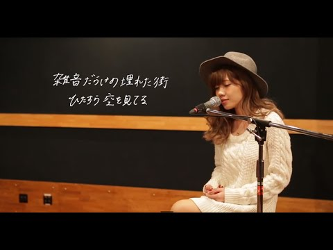 MACO - うれし涙 (Short Ver.)