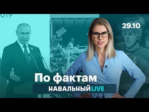 🔥 Как мы заплатили за контрсанкции. Чего боятся россияне. Малкин — гражданин США