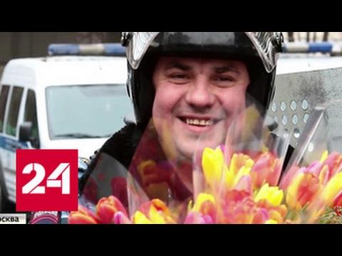 """""""Вам, любимые"""": русские мужчины поздравили и удивили весь мир"""
