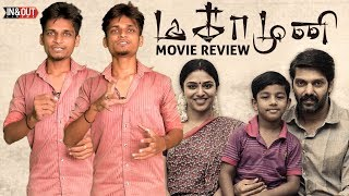 Magamuni Movie Review | Arya | Mahima nambiyar | Magamuni Review | IOC Review | InandoutCinema