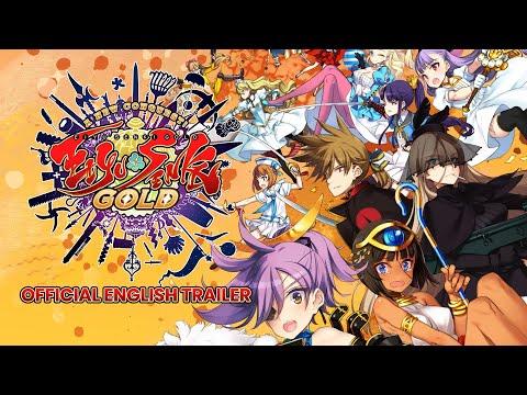 Eiyu*Senki Gold - A New Conquest - Official Trailer