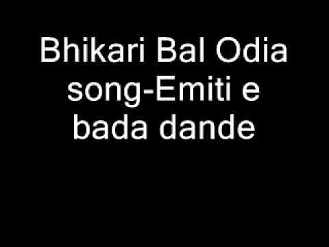 Bhikari Bal Odia song-Emiti e bada dande