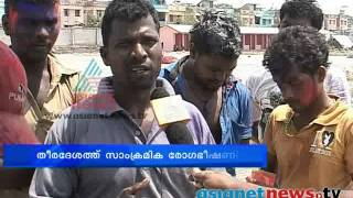 Hospital waste dump in kollam  coastal area:Kollam  News: Chuttuvattom 15th Martch 2014 ചുറ്റുവട്ടം
