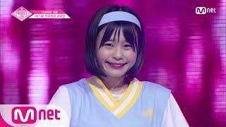 PRODUCE48 [단독/직캠] 일대일아이컨택ㅣ무라카와 비비안 - ♬내꺼야 180629 EP.3