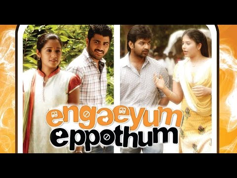 Engeyum Eppothum tamil movie | new tamil...
