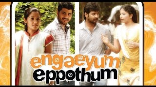 Engaeyum eppothum (anywhere anytime) is a 2011 tamil romantic drama thriller film written and directed by newcomer m. saravanan. starring : jai, anjali, shar...