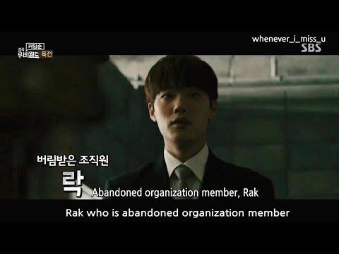 [Eng Sub] 류준열 독전 영화소개 프로그램. Ryu Junyeol Believer Movie Promoting Show.
