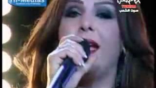 منيرة حمدي - ما عندك سواMounira Hamdi Ma3andek Saaw