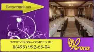 видео Гостиничный комплекс «Ирий»