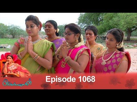 Priyamanaval Episode 1068, 16/07/18 thumbnail