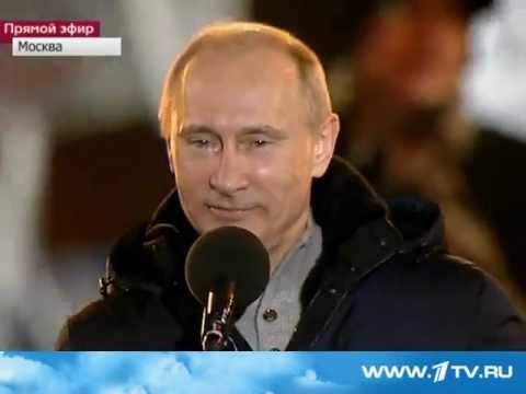 Речь Путина после