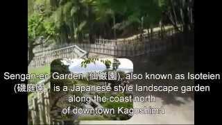 19代島津光久によって築かれた別邸 仙巌園 鹿児島市、日本 【001】Kagos...