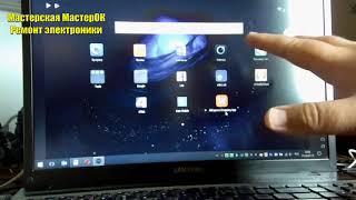 Вторая операционная система Android OS на ноутбуке и ПК за 3 минуты. Музыка в ВК без ограничений