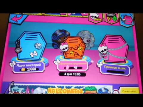 Monster High New Ghoul in School | ШКОЛА МОНСТРОВ!