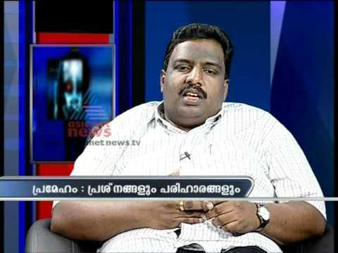 """Diabetes Treatments""- Doctor Live 6,July 2012 Part 2"