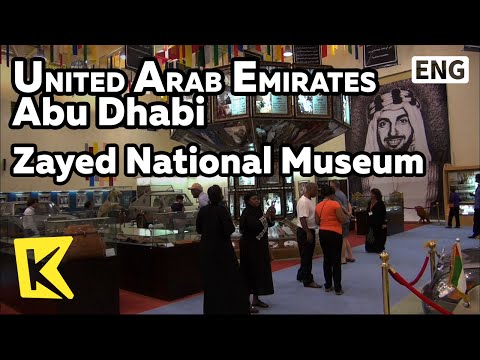 【K】UAE Travel-Abu Dhabi[아랍에미레이트 여행-아부다비]자이드 국립박물관/Zayed National Museum/The First/Memorial Hall