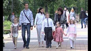 На праздник всей семьей. В Городском парке чествовали лучшие семейные пары