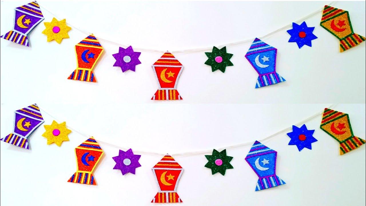 زينة رمضان المنزل تجميعي