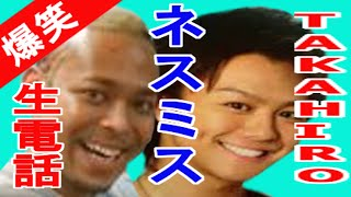 EXILE NESMITHとEXILE TAKAHIROの爆笑トーク!! タカヒロ面白い~www ...