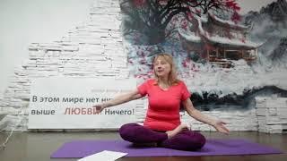 Что такое йога Или Йога и мифы Центр НАМАСТЭ Открытая йога в Могилеве