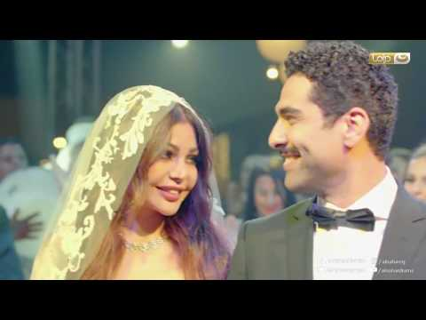 الحرباية | زفاف هيفاء وهبي على طارق بعد قصة حب عنيفة 😍😍