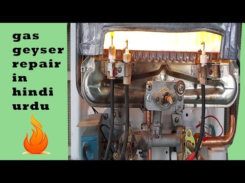 gas geyser repair in urdu,hindi (english subtitle)