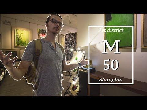 SHANGHAI : M50, le quartier de l'art !