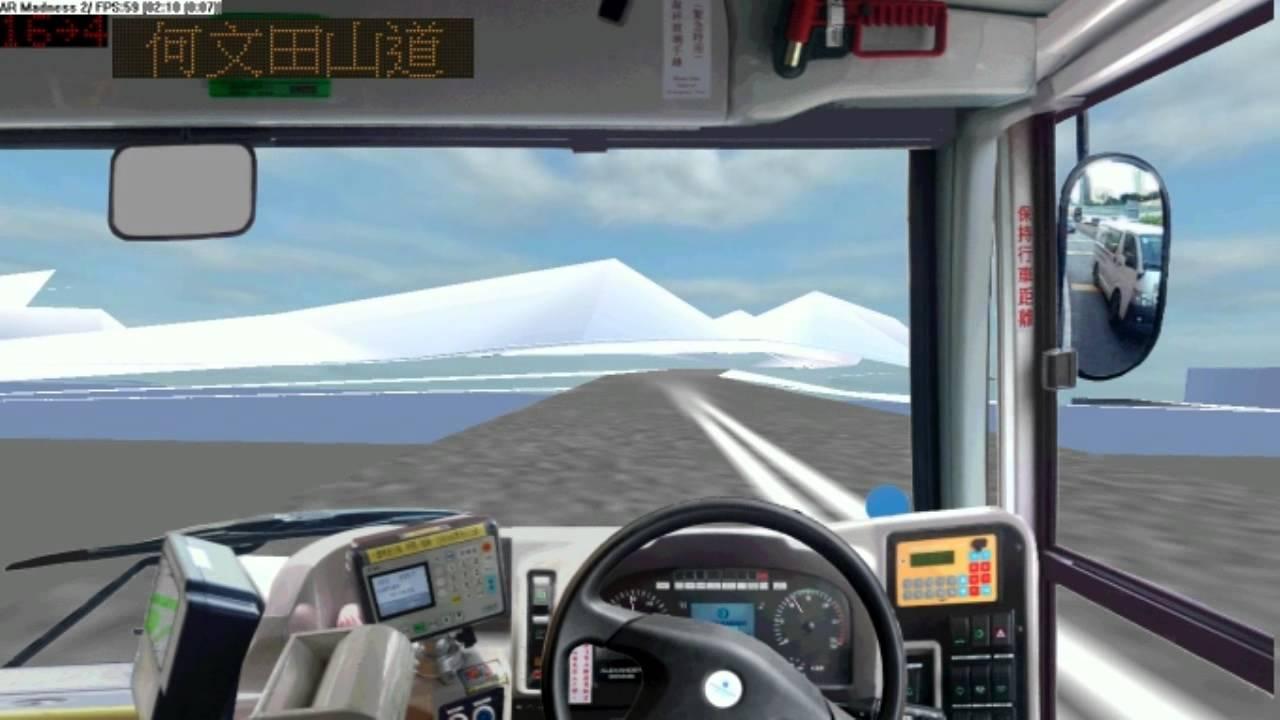 MM2 - KMB 203C (往尖沙咀東(麼地道)) - YouTube