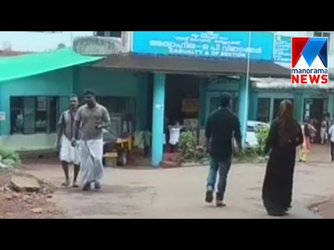After Cerebral malaria another virus attack in Kozhikode | Manorama News