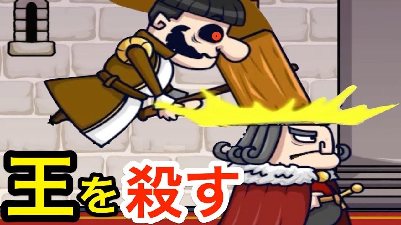 【王様ゲームでカップル交換】ケー ...