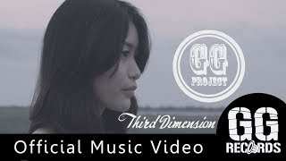 GG Project - Third Dimension Of Life [Official Music Video]
