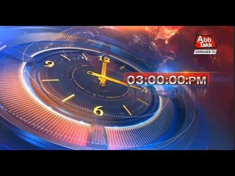 AbbTakk Headlines –03 ُُPM – 20 January 2018